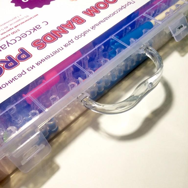 Профессиональный  набор Loom Bands PRO - 5700 резинок